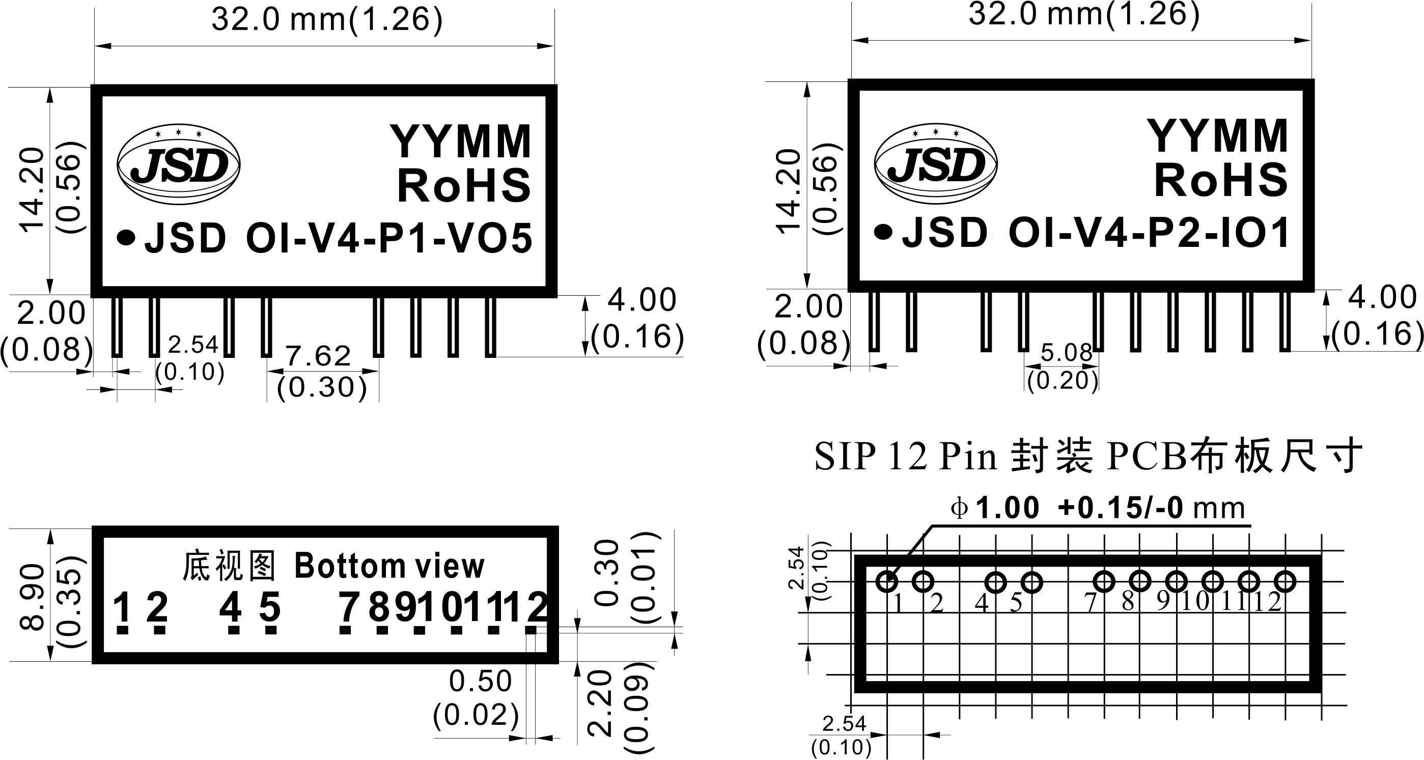 直流信号的混合集成电路,该隔离放大器ic前级是电压(电流)信号输入